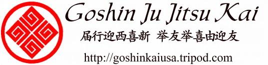 goshinbanner.jpg